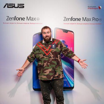 Презентация ASUS ZenFone Max M2 и ZenFone Max Pro M2 с Wylsacom